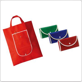 a171f76bf BAE bolsas reutilizables, bolsas TNT, ecología, bolsas ecológicas ...